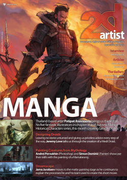 2DArtist: Issue 076 - April 2012 (Download Only)