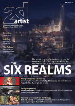 2DArtist: Issue 079 - July 2012 (Download Only)